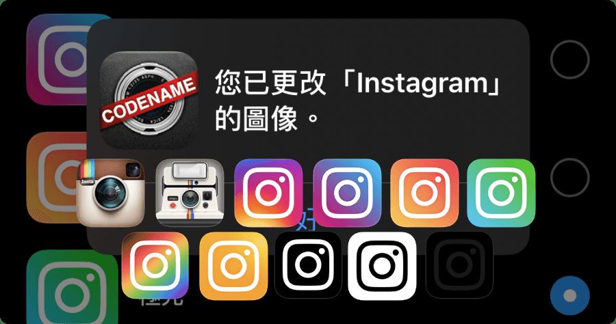 IG 隱藏版 icon
