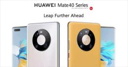 HUAWEI 於台灣時間 10/22 晚間 8 點正式發佈 Mate 40 系列手機,有 Mate 40、Mate 40 Pro 及 Mate 40 Pro+ 三款手機,當然依傳統還有保時捷版,不過規格配置幾乎與Mate 40 ...