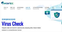 收到不明檔案,打開擔心有病毒怎麼辦?由台灣網路資訊中心(TWNIC)營運的 Virus Check 提供民眾線上病毒掃描,開啟不明檔案前,最好能夠丟上去檢查看看,Virus Check 提供沙盒動態掃描檔案,能夠提供全面的掃描結像是:檔案資...