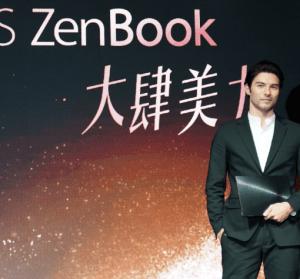 華碩 ZenBook Flip S (UX371) 世界最薄 OLED 翻轉筆電,正式在台上市售價新台幣 59,900 元