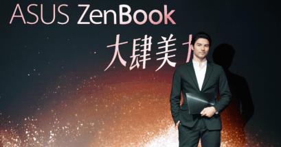 ZenBook Flip S 台灣售價多少?產品上市與價格資訊整理