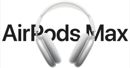 AirPods Max 蘋果耳罩式耳機正式登場,售價新台幣 18,490 元