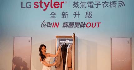 LG Styler 蒸氣電子衣櫥 PLUS 版 2 月上旬在台上市,售價新台幣 69,900 元