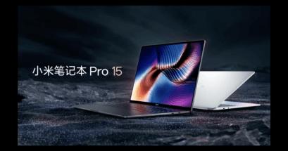 小米筆記本 Pro 15 價錢多少?三種版本售價整理