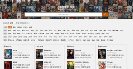 電影狗 免費看電影界的 Google,聚合超過 20 個免費看電影網站,一次搜尋超方便
