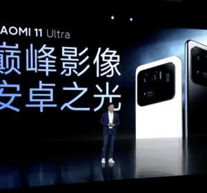 小米 11 Pro / 小米 11 Ultra 正式發表,搭載接近 1 吋感光元件,手機拍照超越相機的起點