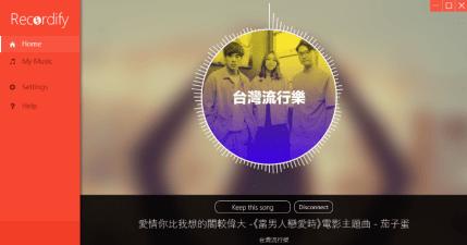 限時免費 Abelssoft Recordify 2021 終身版輕鬆下載 Spotify 高品質 320kbit 音樂