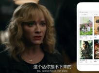 ZY Player 免費看電影 App,15 個高畫質來源看到飽