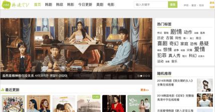 韓迷TV 哈韓迷追韓劇/電影及綜藝節目線上看網站