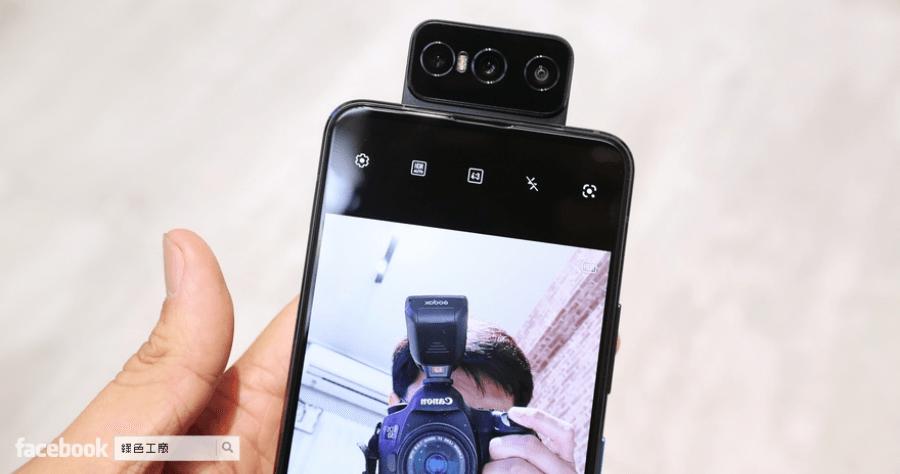 Zenfone 8 Flip 鏡頭