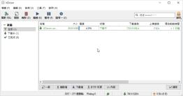 需要下載磁力、百度、torrent 檔案嗎?最近小編發現一個相見恨晚的下載器XDown,支援斷點續傳、磁力、BT 下載,尤其是台灣非常難下載的百度,也能輕鬆下載,此外也支援FTP、HTTP、HTTPS、HTTP2 協議,常在各大...