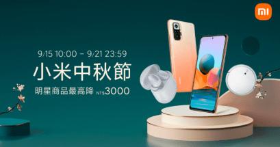 Redmi Buds 3 Pro 降噪藍牙耳機價格多少?台灣上市及售價整理
