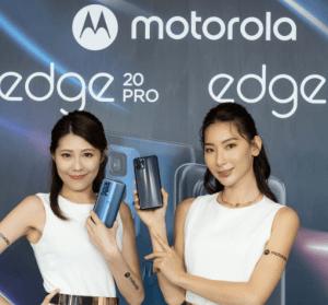 Motorola 在台推出 edge 20 pro / fusion 兩款智慧型手機,超過 1 憶畫素主鏡頭,新台幣 9,990 元起即可入手