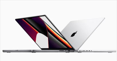 2021 Macbook Pro 價格多少?上市及售價資訊整理