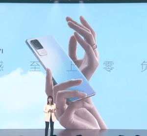 小米 Civi 全新美肌算法,告別塑膠臉還原天生美肌,售價換算新台幣約 11,330 元