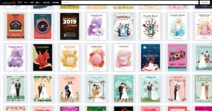 editorAC 免費線上海報製作,來自日本的高品質設計模板下載