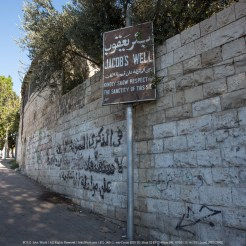 10-16-2013_Israel_NB7C3808