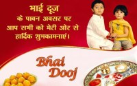bhai dooj quotes for brother in hindi