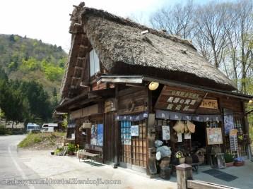 Gift / Food Shop