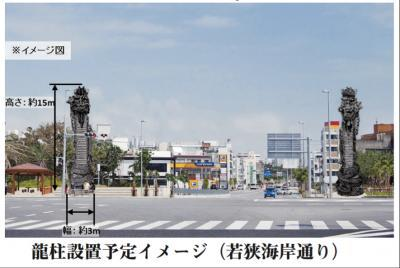 1111-沖縄知事3