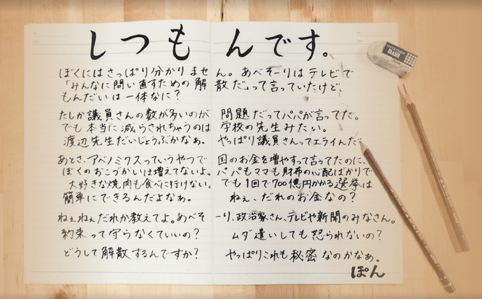 20141122191610_1_2