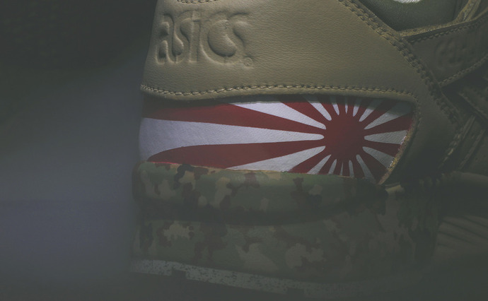 asics-gel-lyte-5-japan-flag-custom-3-1010x623