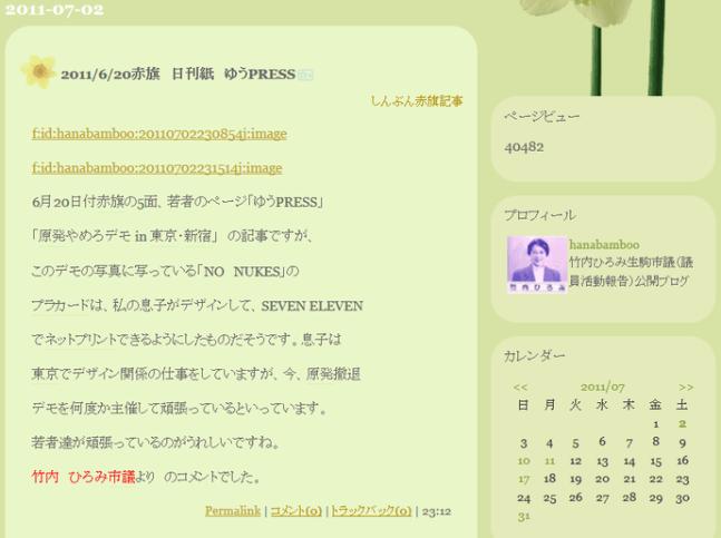 8fcb61029f4164aea3df5a906eb08e0f