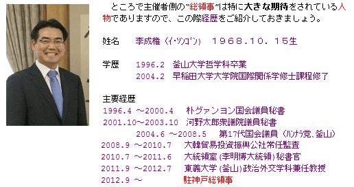 20151210220437_27_1