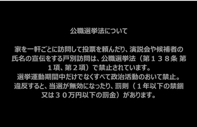 20160126150130_16_1