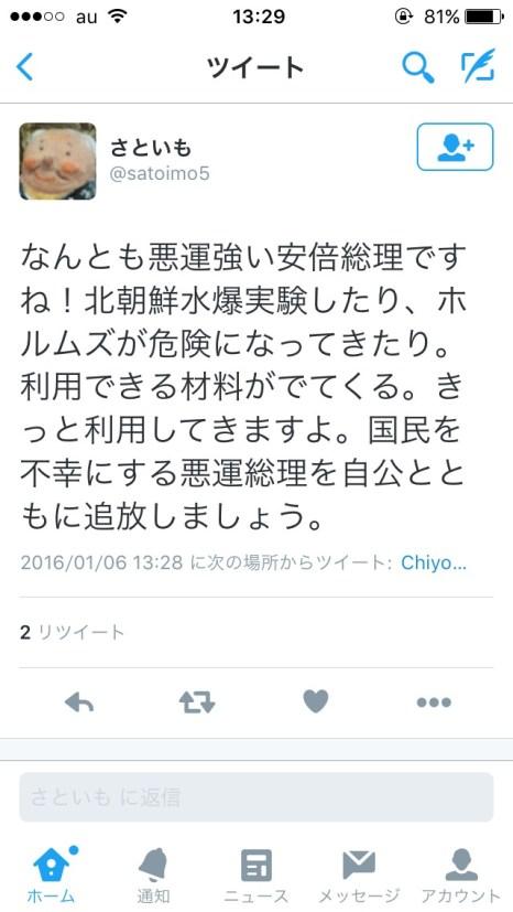 20160106152207_1_4