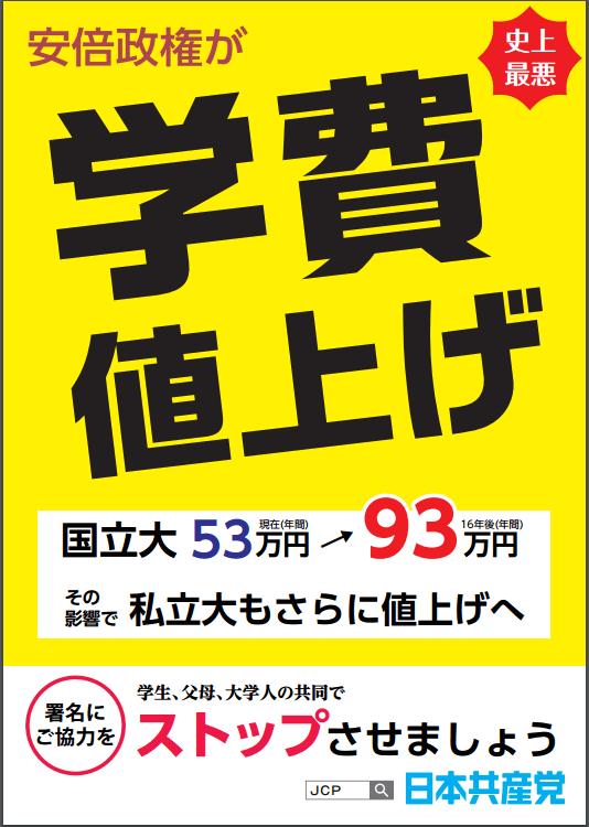 20160203172326_1_2
