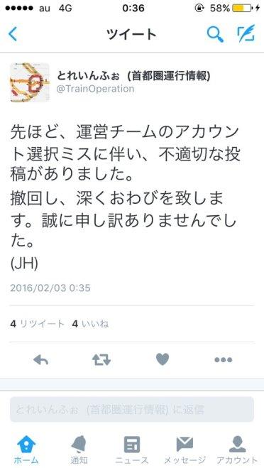 20160204013847_61_2