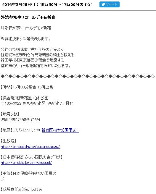 84ffa669acfc7e8264a902af6b3f193d