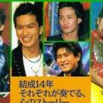 【24時間TV】TOKIO 城島が恒例チャリティマラソン! ファンからの悲痛な声も!