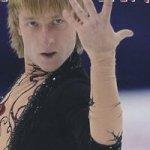 フィギュアスケート 欧州選手権が開幕!ショートプログラムで首位に立ったのは?