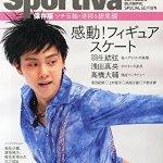 世界フィギュア パトリック・チャン欠場で4連覇ならず、ソトニコワ、高橋大輔も欠場!