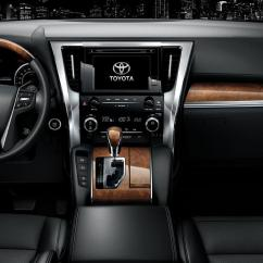 All New Alphard Executive Lounge Corolla Altis Review Toyota