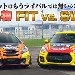 FIT VS ZC33S