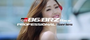 86/BRZ Race 2019 Rd.1 鈴鹿サーキット