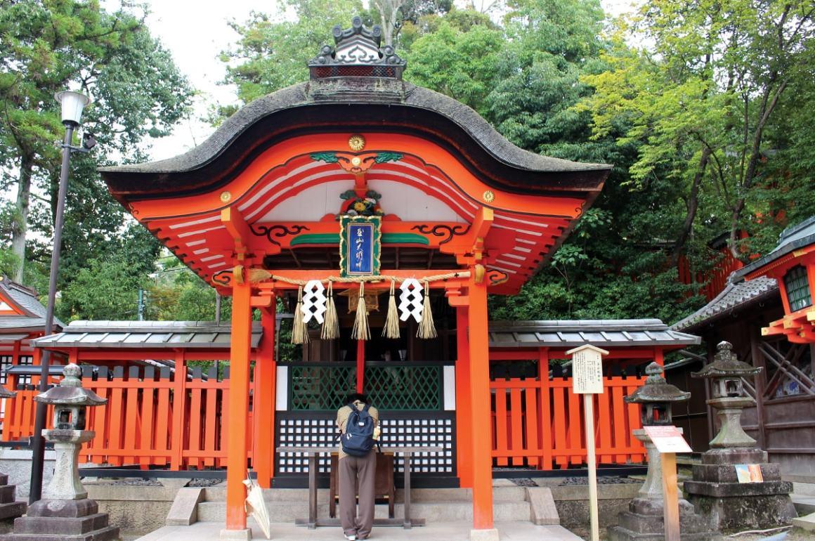Kioto: Labios Rojos, Sol Naciente - KIOTO-1-min