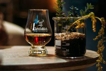 World's Most Experimental Bartender México 2017 - 1.-Most-experimental-bartender portada