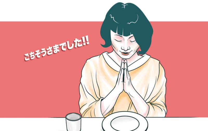 Más allá del sushi - Reglas-de-etiqueta-sushi-Bless-this-food