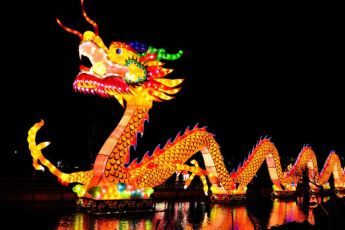 2018, el año del Perro - China light festival