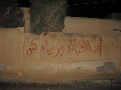 Cinco datos que debes saber para entender la guerra en Siria - Graffiti-en-Siria-