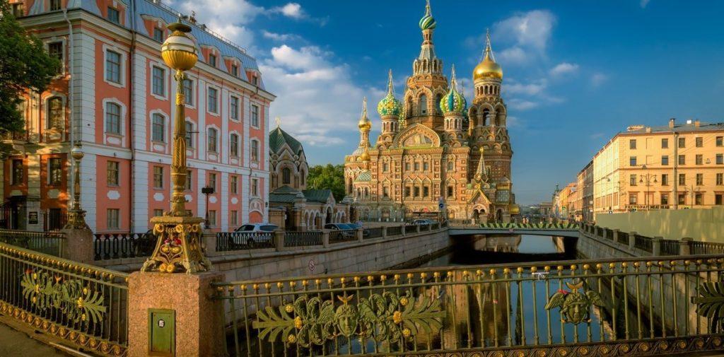 Guía para visitar San Petersburgo - Guía para visitar San Petersburgo portada