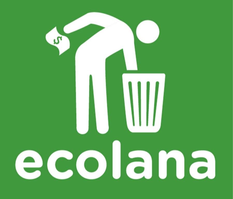 Ecolana, la guía de reciclaje con pasión por el medio ambiente - Portada Ecolana, la guía de reciclaje con pasión por el medio ambiente
