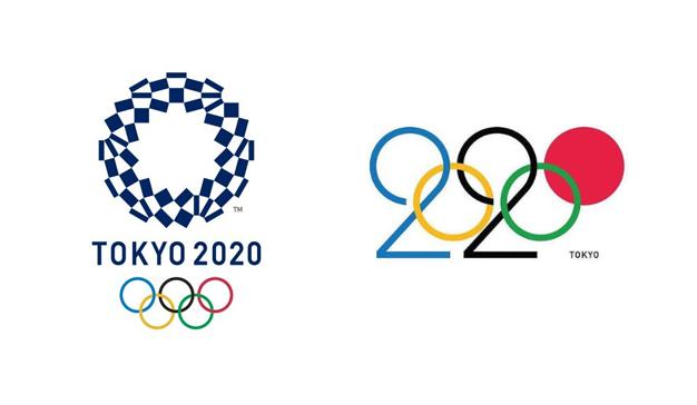 Los mejores uniformes de Tokio 2020