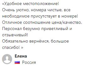 Отель на Курской Москва