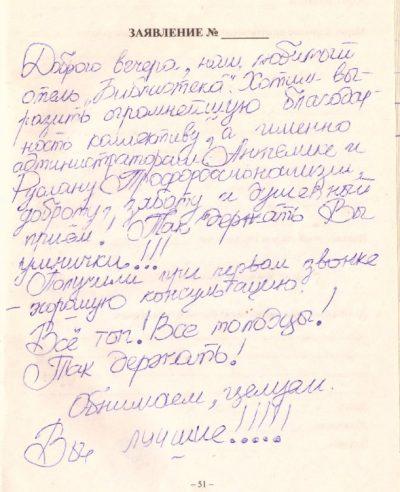Хостел в Москве отзывы