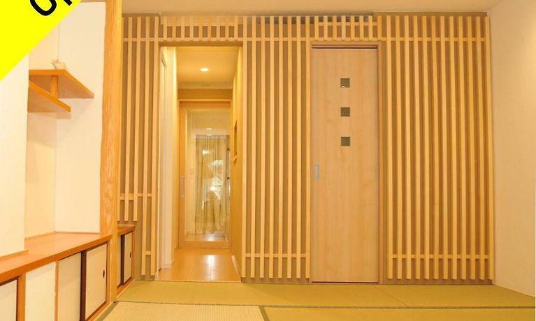 Hotel Fulva Kyoto Station